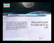 المصحف المرتل مع ترجمة معانيه إلى اللغة الإندونيسية ( الجزء 18 ) المقطع 8
