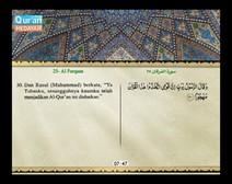 المصحف المرتل مع ترجمة معانيه إلى اللغة الإندونيسية ( الجزء 19 ) المقطع 1