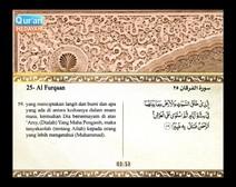المصحف المرتل مع ترجمة معانيه إلى اللغة الإندونيسية ( الجزء 19 ) المقطع 2