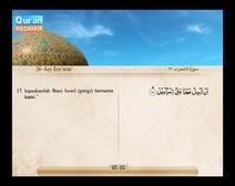 المصحف المرتل مع ترجمة معانيه إلى اللغة الإندونيسية ( الجزء 19 ) المقطع 3
