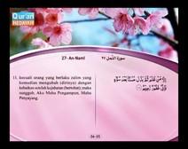 المصحف المرتل مع ترجمة معانيه إلى اللغة الإندونيسية ( الجزء 19 ) المقطع 7