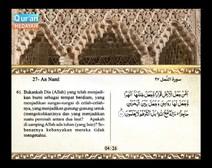 المصحف المرتل مع ترجمة معانيه إلى اللغة الإندونيسية ( الجزء 20 ) المقطع 1