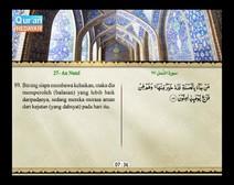 المصحف المرتل مع ترجمة معانيه إلى اللغة الإندونيسية ( الجزء 20 ) المقطع 2