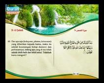 المصحف المرتل مع ترجمة معانيه إلى اللغة الإندونيسية ( الجزء 20 ) المقطع 5