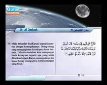 المصحف المرتل مع ترجمة معانيه إلى اللغة الإندونيسية ( الجزء 20 ) المقطع 6