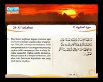 المصحف المرتل مع ترجمة معانيه إلى اللغة الإندونيسية ( الجزء 20 ) المقطع 7