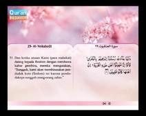 المصحف المرتل مع ترجمة معانيه إلى اللغة الإندونيسية ( الجزء 20 ) المقطع 8