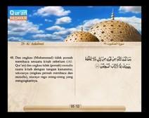 المصحف المرتل مع ترجمة معانيه إلى اللغة الإندونيسية ( الجزء 21 ) المقطع 1
