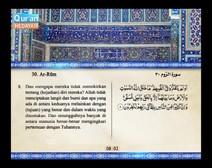 المصحف المرتل مع ترجمة معانيه إلى اللغة الإندونيسية ( الجزء 21 ) المقطع 2
