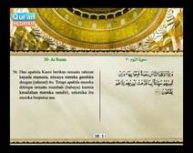 المصحف المرتل مع ترجمة معانيه إلى اللغة الإندونيسية ( الجزء 21 ) المقطع 3