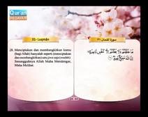 المصحف المرتل مع ترجمة معانيه إلى اللغة الإندونيسية ( الجزء 21 ) المقطع 5