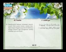 Mushaf murattal dengan terjemahan maknanya ke dalam bahasa Indonesia (Juz 24) Bagian 8