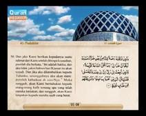 Mushaf murattal dengan terjemahan maknanya ke dalam bahasa Indonesia (Juz 25) Bagian 1