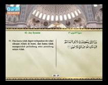 Mushaf murattal dengan terjemahan maknanya ke dalam bahasa Indonesia (Juz 25) Bagian 3