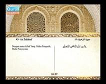 Mushaf murattal dengan terjemahan maknanya ke dalam bahasa Indonesia (Juz 25) Bagian 4