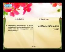 Mushaf murattal dengan terjemahan maknanya ke dalam bahasa Indonesia (Juz 25) Bagian 5