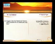 Mushaf murattal dengan terjemahan maknanya ke dalam bahasa Indonesia (Juz 25) Bagian 6