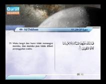 Mushaf murattal dengan terjemahan maknanya ke dalam bahasa Indonesia (Juz 25) Bagian 7