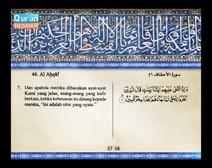 Mushaf murattal dengan terjemahan maknanya ke dalam bahasa Indonesia (Juz 26) Bagian 1