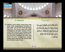Mushaf murattal dengan terjemahan maknanya ke dalam bahasa Indonesia (Juz 26) Bagian 4