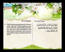 Mushaf murattal dengan terjemahan maknanya ke dalam bahasa Indonesia (Juz 26) Bagian 6
