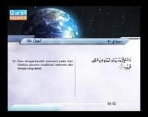 Mushaf murattal dengan terjemahan maknanya ke dalam bahasa Indonesia (Juz 26) Bagian 8