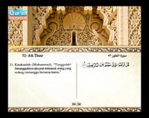 Mushaf murattal dengan terjemahan maknanya ke dalam bahasa Indonesia (Juz 27) Bagian 2