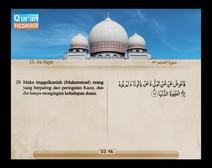 Mushaf murattal dengan terjemahan maknanya ke dalam bahasa Indonesia (Juz 27) Bagian 3