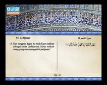 Mushaf murattal dengan terjemahan maknanya ke dalam bahasa Indonesia (Juz 27) Bagian 4