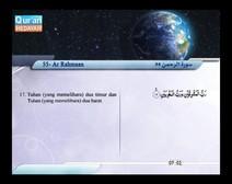 Mushaf murattal dengan terjemahan maknanya ke dalam bahasa Indonesia (Juz 27) Bagian 5