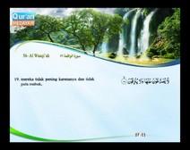 Mushaf murattal dengan terjemahan maknanya ke dalam bahasa Indonesia (Juz 27) Bagian 6