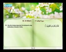 Mushaf murattal dengan terjemahan maknanya ke dalam bahasa Indonesia (Juz 27) Bagian 7