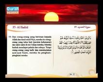 Mushaf murattal dengan terjemahan maknanya ke dalam bahasa Indonesia (Juz 27) Bagian 8