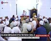 تاريخ الشيعة وإبطال عقائدها - 2