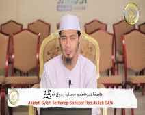 عقيدة الشيعة نحو صحابة رسول الله
