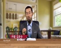 새내기 무슬림을 위한 특강 시리즈 (34) 이혼