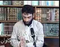 تهفسیری سورهتی ( الفرقان ) - 4