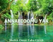 Annabuyooma yaa