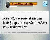 Traducerea sensurilor Surei Al-Mulk în limba română, însoţită de recitarea lui Abd Tzamal Al-Awsi