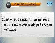 Traducerea sensurilor Surei Al-Mulk în limba română, însoţită de recitarea lui Mishary bin Rashid Al-Afasi