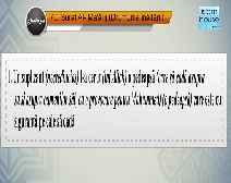 Traducerea sensurilor Surei Al-Ma'ârij în limba română, însoţită de recitarea lui Jamal Addin Alzailaie