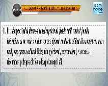 Traducerea sensurilor Surei Al-Ma'ârij în limba română, însoţită de recitarea lui Mishary bin Rashid Al-Afasi