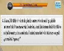Traducerea sensurilor Surei Nūh în limba română, însoţită de recitarea lui Mishary bin Rashid Al-Afasi