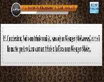 Traducerea sensurilor Surei Al-Muzzammil în limba română, însoţită de recitarea lui Mishary bin Rashid Al-Afasi