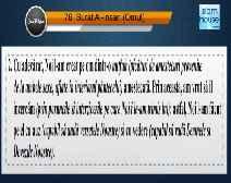 Traducerea sensurilor Surei Al-Insan în limba română, însoţită de recitarea lui Faris Abaad