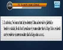 Traducerea sensurilor Surei Al-Insan în limba română, însoţită de recitarea lui Mishary bin Rashid Al-Afasi