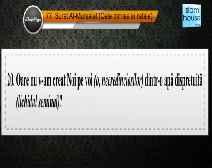 Traducerea sensurilor Surei Al-Mursalat în limba română, însoţită de recitarea lui Mishary bin Rashid Al-Afasi