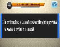 Traducerea sensurilor Surei An-Naba' în limba română, însoţită de recitarea lui Yusuf bin Noah Ahmed
