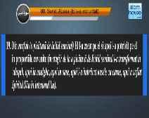 Traducerea sensurilor Surei Abasa în limba română, însoţită de recitarea lui Mishary bin Rashid Al-Afasi