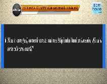 Traducerea sensurilor Surei Al-Mutaffifin în limba română, însoţită de recitarea lui Abd Allah Basfar